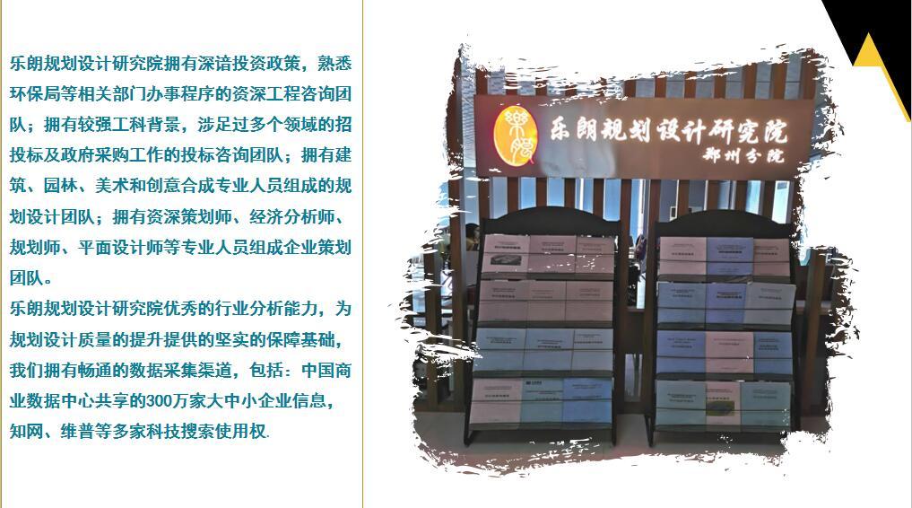 吉安写商业计划书公司PPT制作2000
