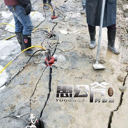 河南省顶山市岩石劈裂设备—--使用方法和注意事项