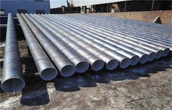 宜昌市-给排水管道工程用螺旋焊管制造商在线报价