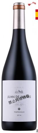 湖州市华内斯银标添帕尼优红葡萄酒红酒葡萄酒联系方式