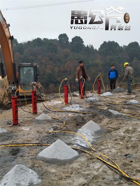 海南省海口市愚公斧劈裂机——矿山开采设备