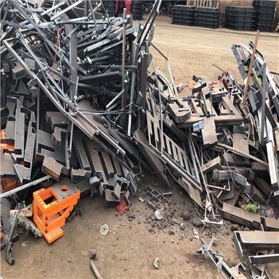越秀区广卫打包钢筋回收废品回收公司电话