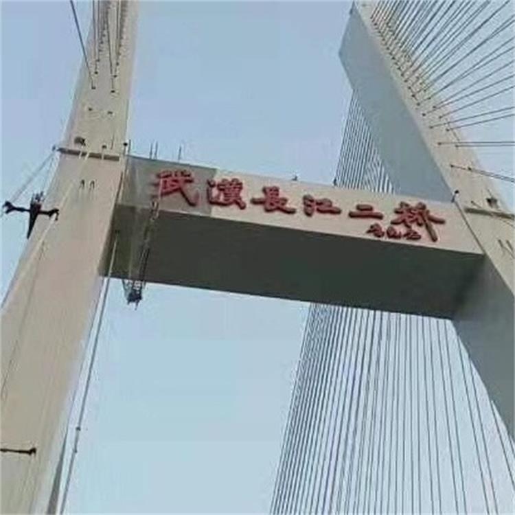 连云港当地大厦亮化公司工程施工龙门吊除锈防腐三里港有售厂商