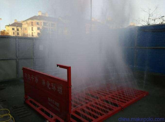 喀什郑州工地洗轮机工地洗车台洗车机