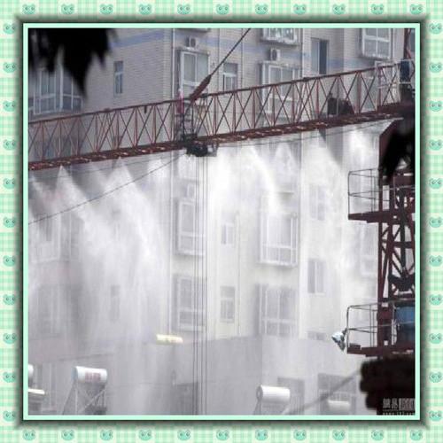 昆明市工地高空塔吊喷雾除尘