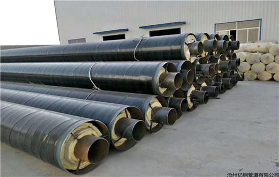 273x6钢套钢蒸汽保温管价格实惠-友浩管道