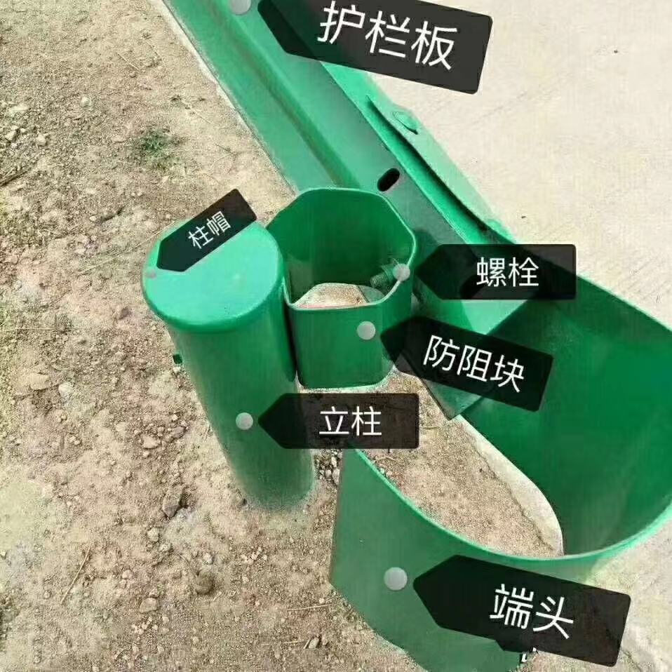 河北省邯郸市公路护栏板销售安装施工