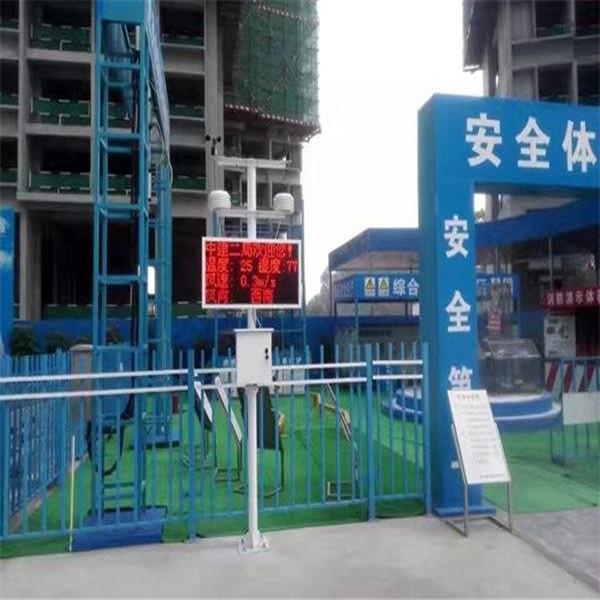 黑龙江鹤岗大气检测系统扬尘检测仪产品咨询