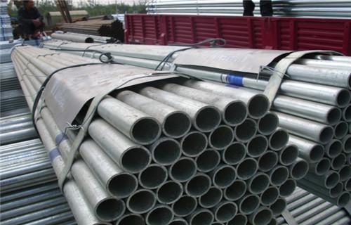 梧州Q235B镀锌钢管DN20期价格行情