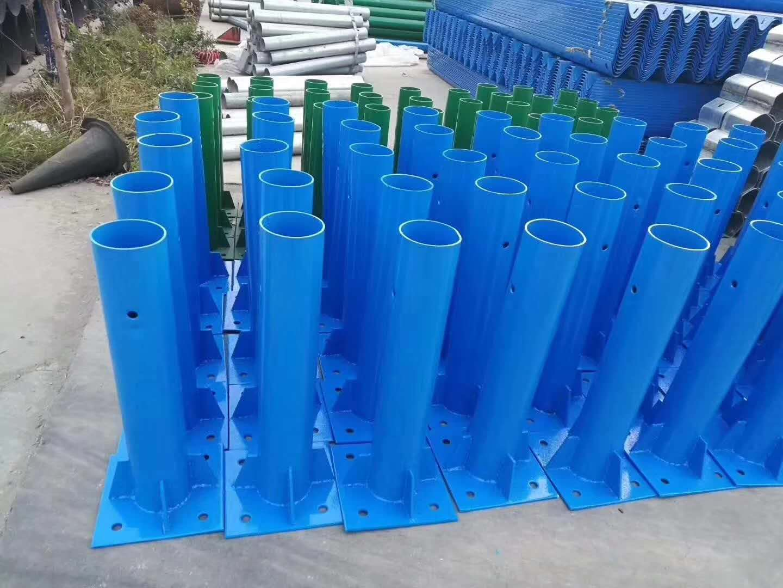 六盘水市钟山区波形护栏板多少钱一米
