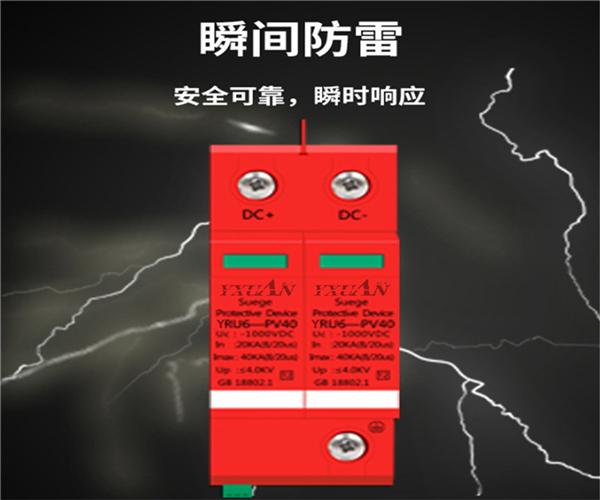 唐山-FTY-B120/4P-440V防雷器生产供应