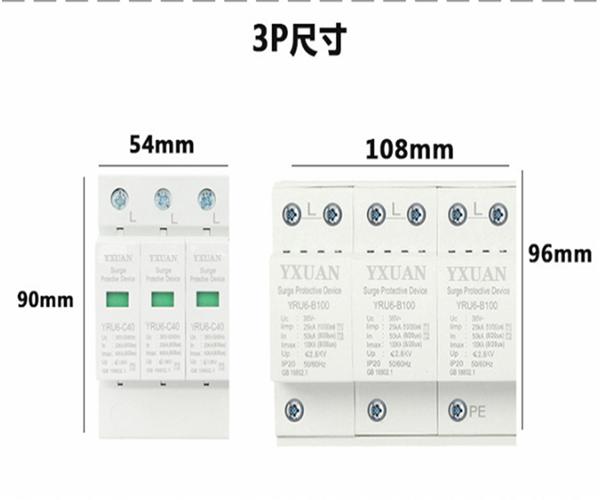 鄂州-ERT20 385浪涌保护器厂家