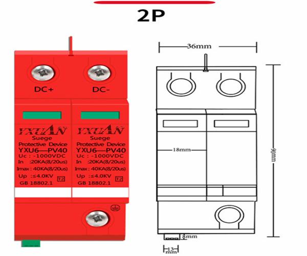 巴彦淖尔-TDXDG57 4P防雷器生产供应