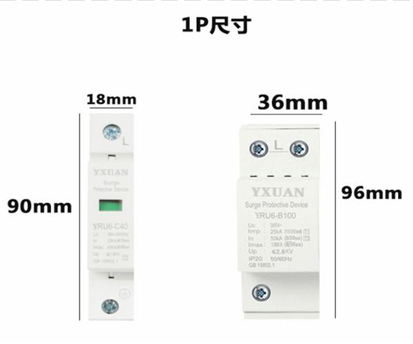 黑河-PR102P浪涌保护器厂家
