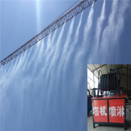 辽宁朝阳塔吊喷淋系统塔吊喷淋设备