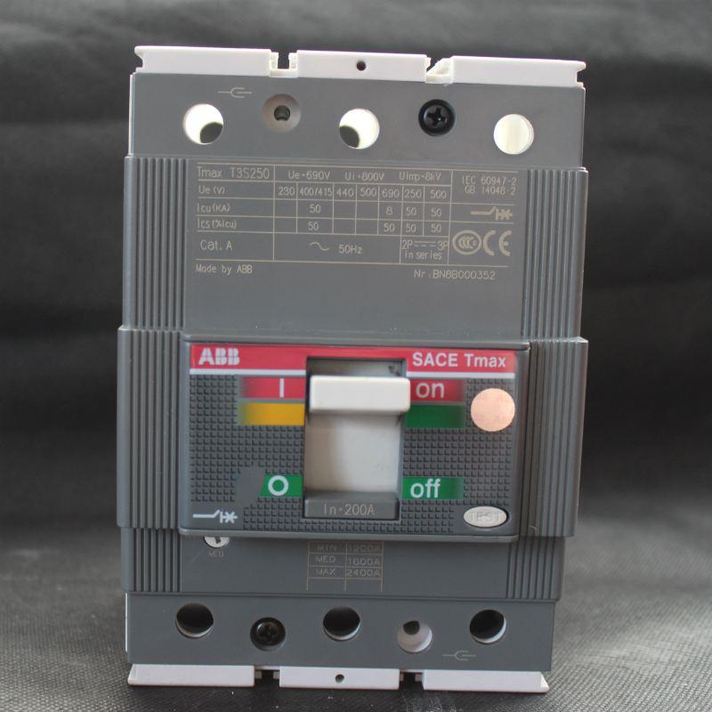 ABB温州E3H1250 R800 PR121/P-LI FHR NST——总公