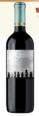 滨州市智利7个人精选赤霞珠红葡萄酒红酒葡萄酒联系方式