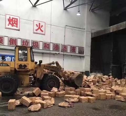 东莞南城区汽车零件销毁专业销毁方式