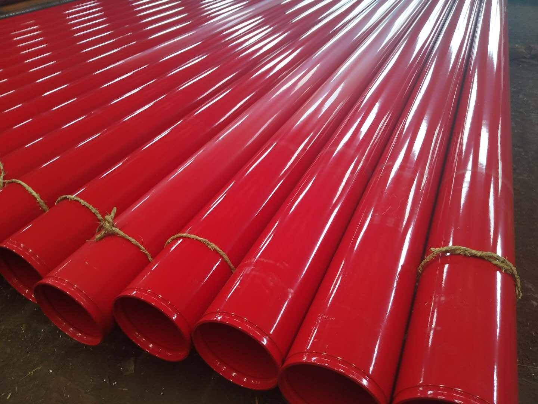 楚雄内外壁涂塑钢管标准