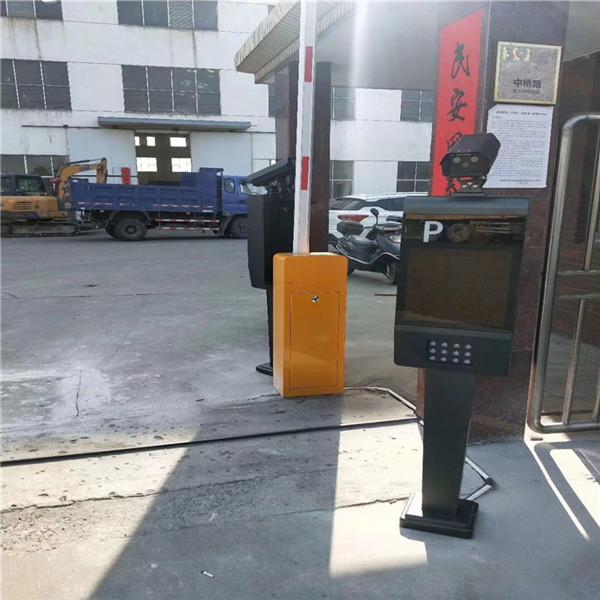 内蒙古巴彦淖尔停车场系统价格-批发价格