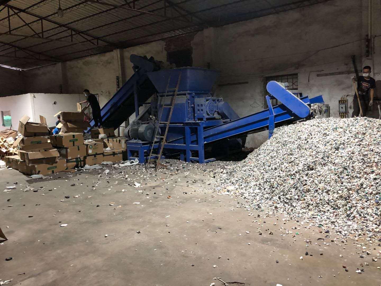 广州增城区汽车零件销毁报废公司