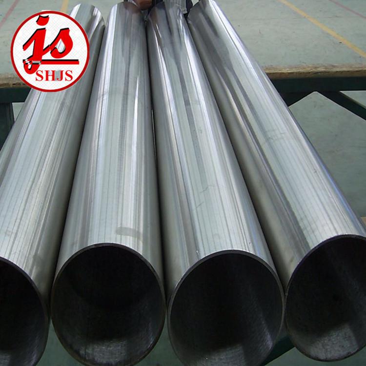 黔西Nimonic80A合金冷轧管-上海合金厂家