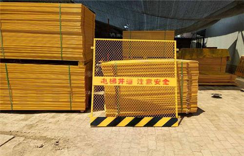 关注:山东威海电梯井口防护门实体厂家价格低