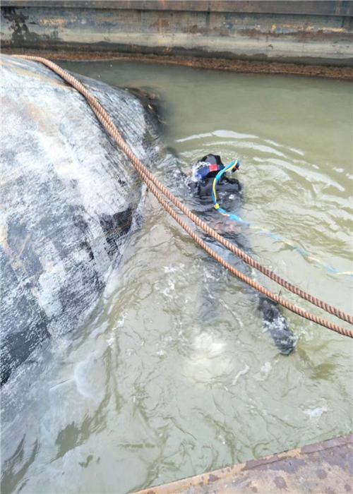 七台河市水下打捞公司—市内半小时上门