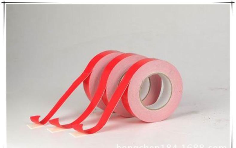惠州填充收纳双面胶红膜透明双面胶厂家