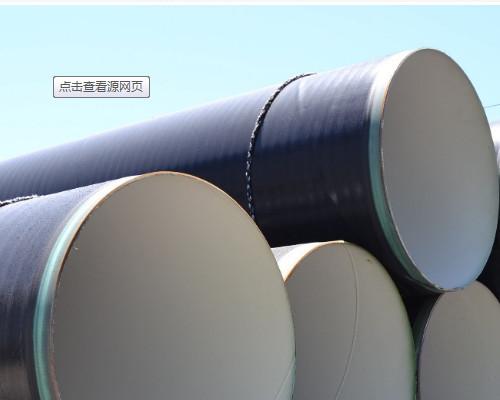 武汉汉阳地埋输水tpep防腐钢管供应厂家