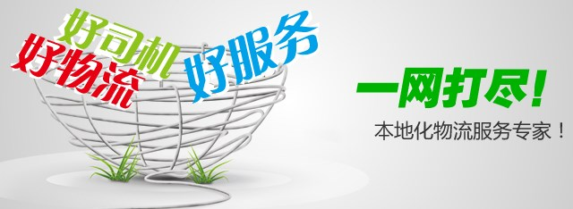 佛山顺德到莱芜沂水县13米高栏车爬梯车运输价格