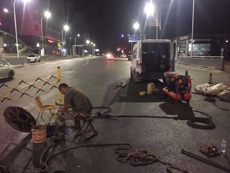 金华市清理管道水泥块--费用是多少