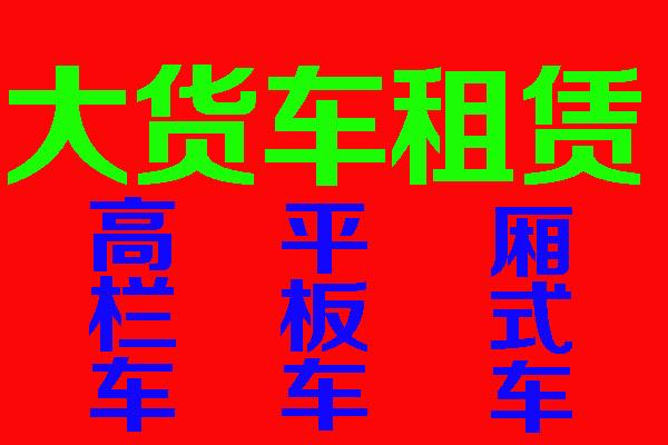 深圳龙岗坪地到吉安泰和县运机器设备 爬梯车在哪里找