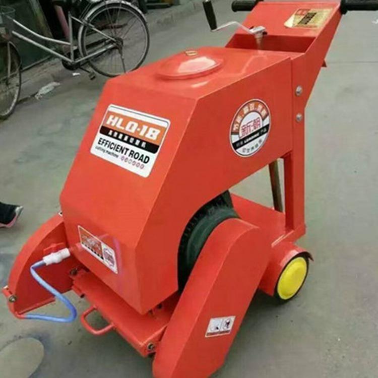 东营地面切缝机切割机手扶式马路切割机