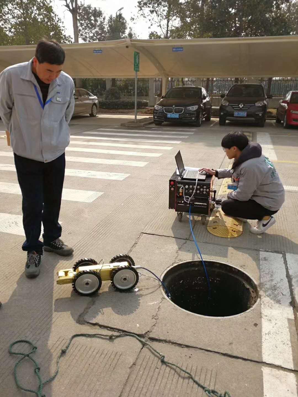 衢州市-市政雨污水管道清淤检测--欢迎咨询
