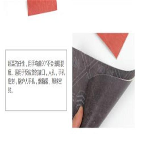 NY300橡胶石棉板抗压强度