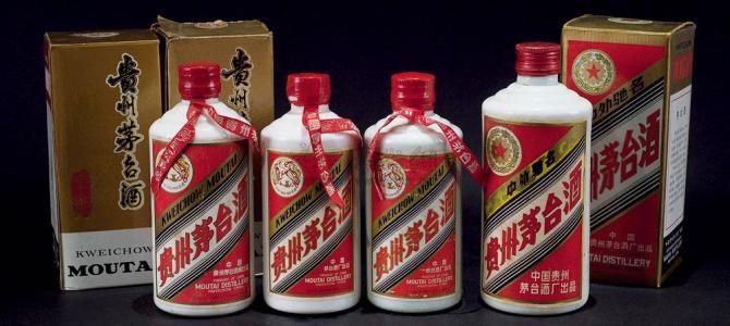 塔什库尔干塔吉克50年茅台酒瓶回收回收价格一览表(聚鑫名酒回收中心)