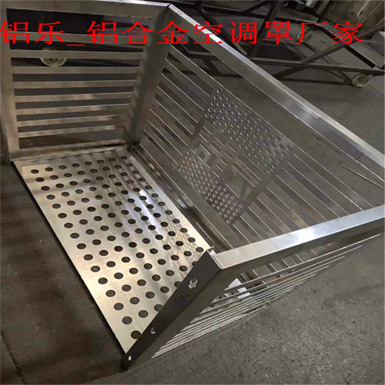 雁塔空调机外罩设计方案-铝乐金属