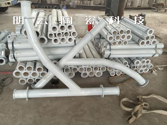 推荐厂家:黔西南耐磨陶瓷管优质厂家