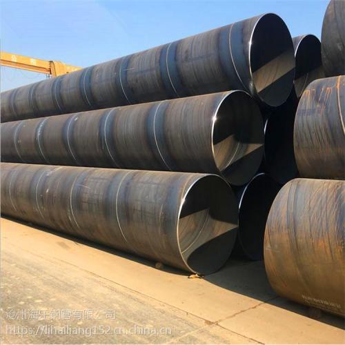 DN1200内外防腐钢管厂家今日价格