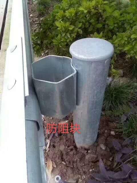 临沧市波形梁护栏多少钱一吨