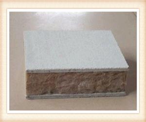 台州幕墙用岩棉板厂家
