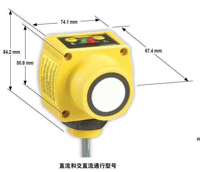 原装新品-邦纳传感器Q50BPQ