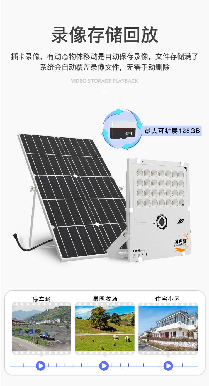 乐安县绥化太阳能的路灯商情