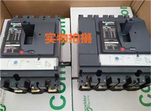 济南HSM1-63S/3300塑壳断路器