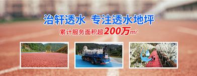 莲湖透水混凝土技术指导包工包料