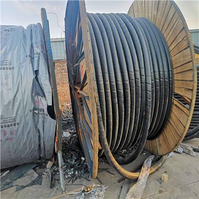 欢迎—新兴回收铝线——瑞新基业物资回收欢迎您