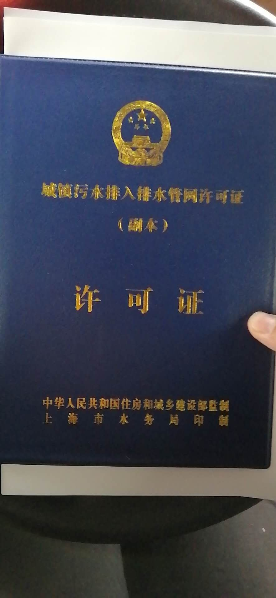 上海黄渡镇工厂管道检测
