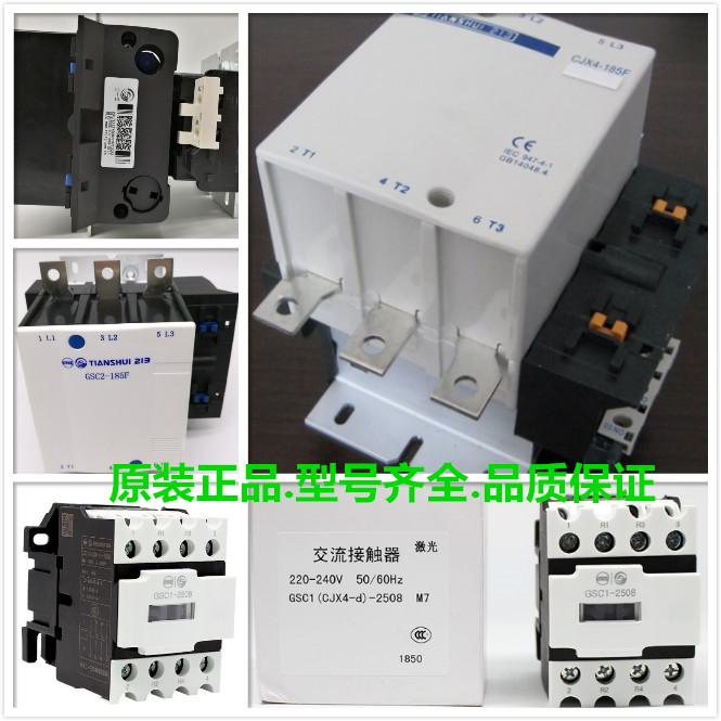 青龙LC1系列接触器专卖店