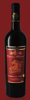 双鸭山市中世纪骑士克里安红葡萄酒葡萄酒专业知识